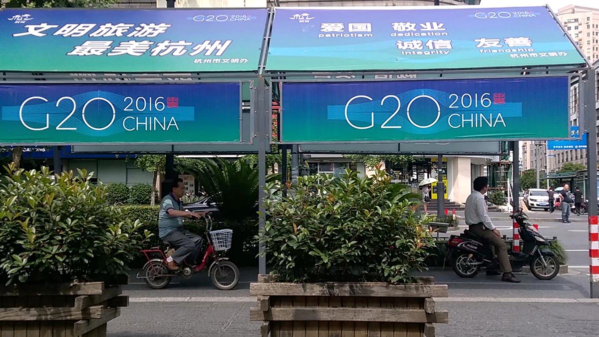 Abri pour cycles devant un feu de signalisation, Hangzhou, juillet 2016. Photo : Jérémy Leugé et Liubing Xie.