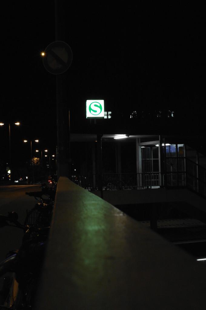 ´Westhafen VI´, Berlin 2012