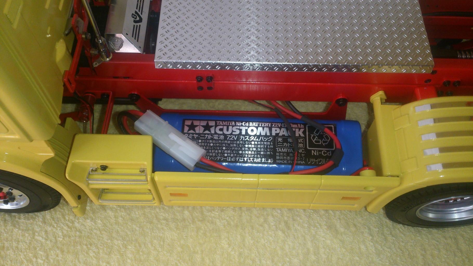 電池収納部
