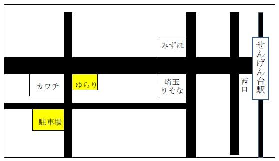 駐車場案内略図