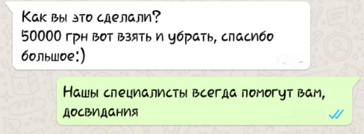 кредит на 50000 гривен