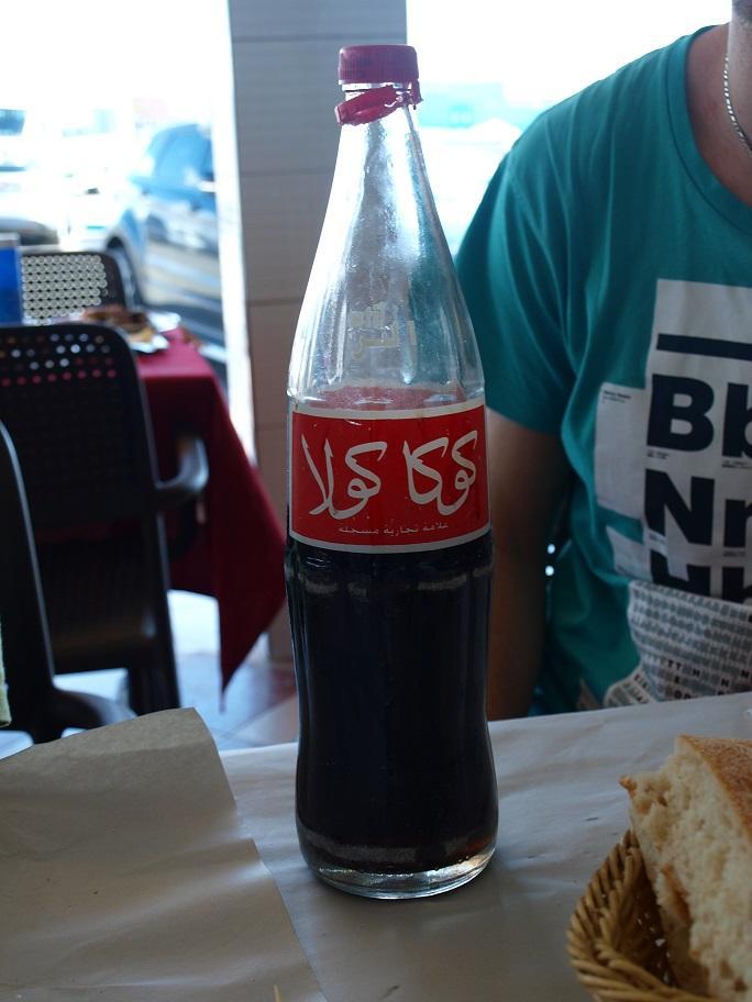 Cola auf Marokanisch. In der 1 Liter Flasche