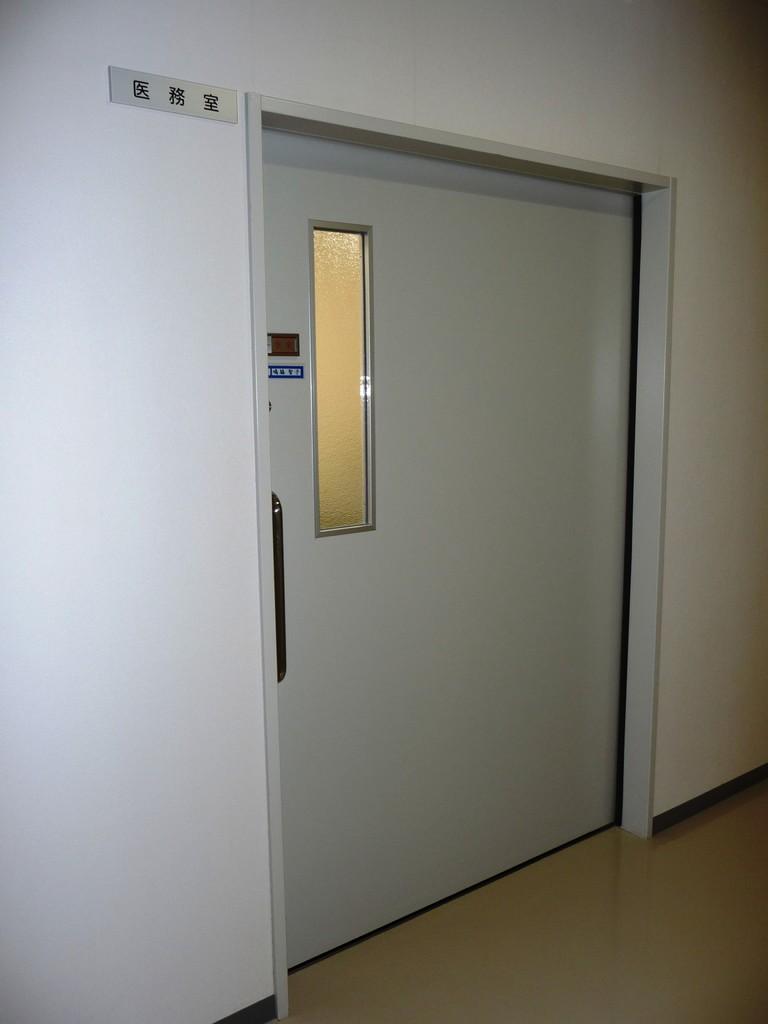 看護師常駐の医務室