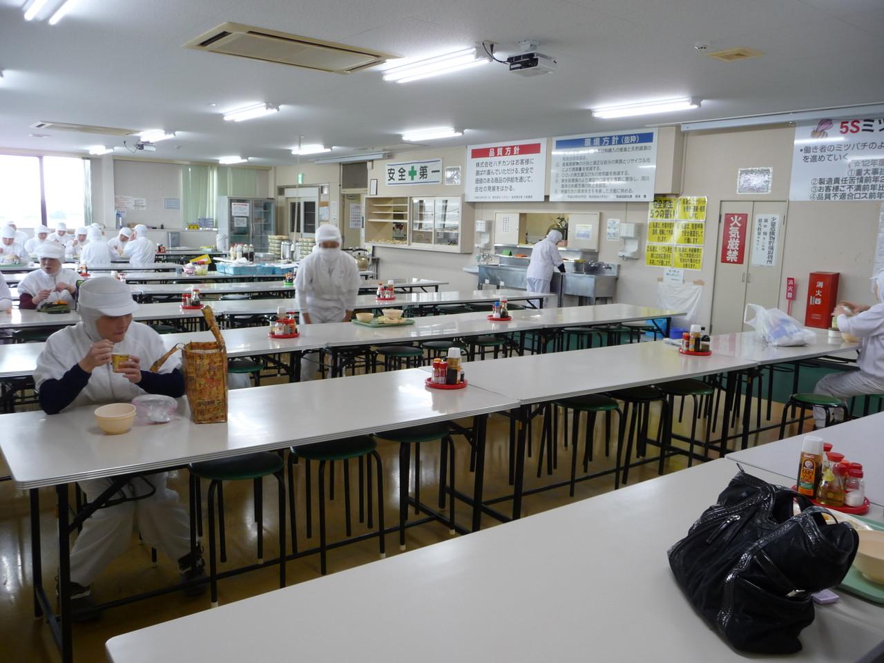 常温工場 食堂