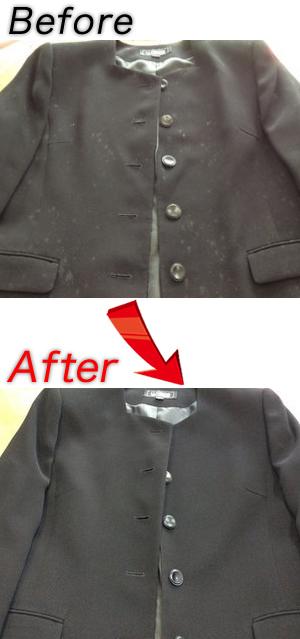礼服  カビの除去 before-after