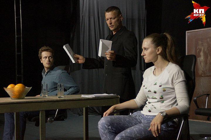На премьеру приглашают серьезного зрителя Фото: ПАВЕЛ МИЦКЕВИЧ