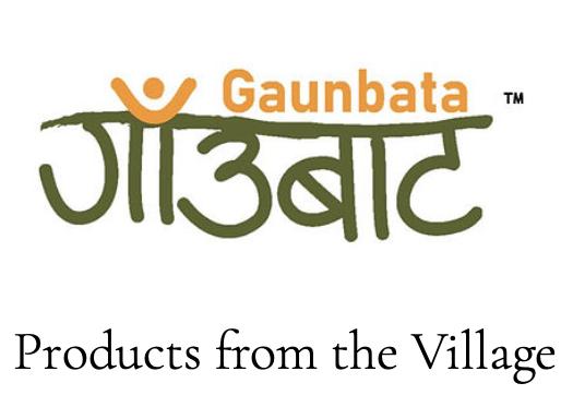 Gaunbata Sanjal - Prize Winning BPW International Member Project