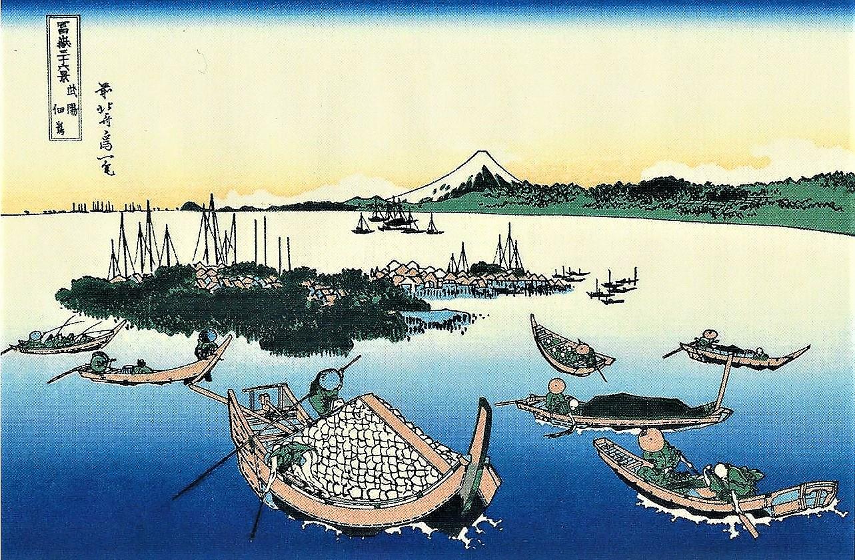 Hokusai: Aus der serie der Ansichten des Berges Fuji, 1830-1836