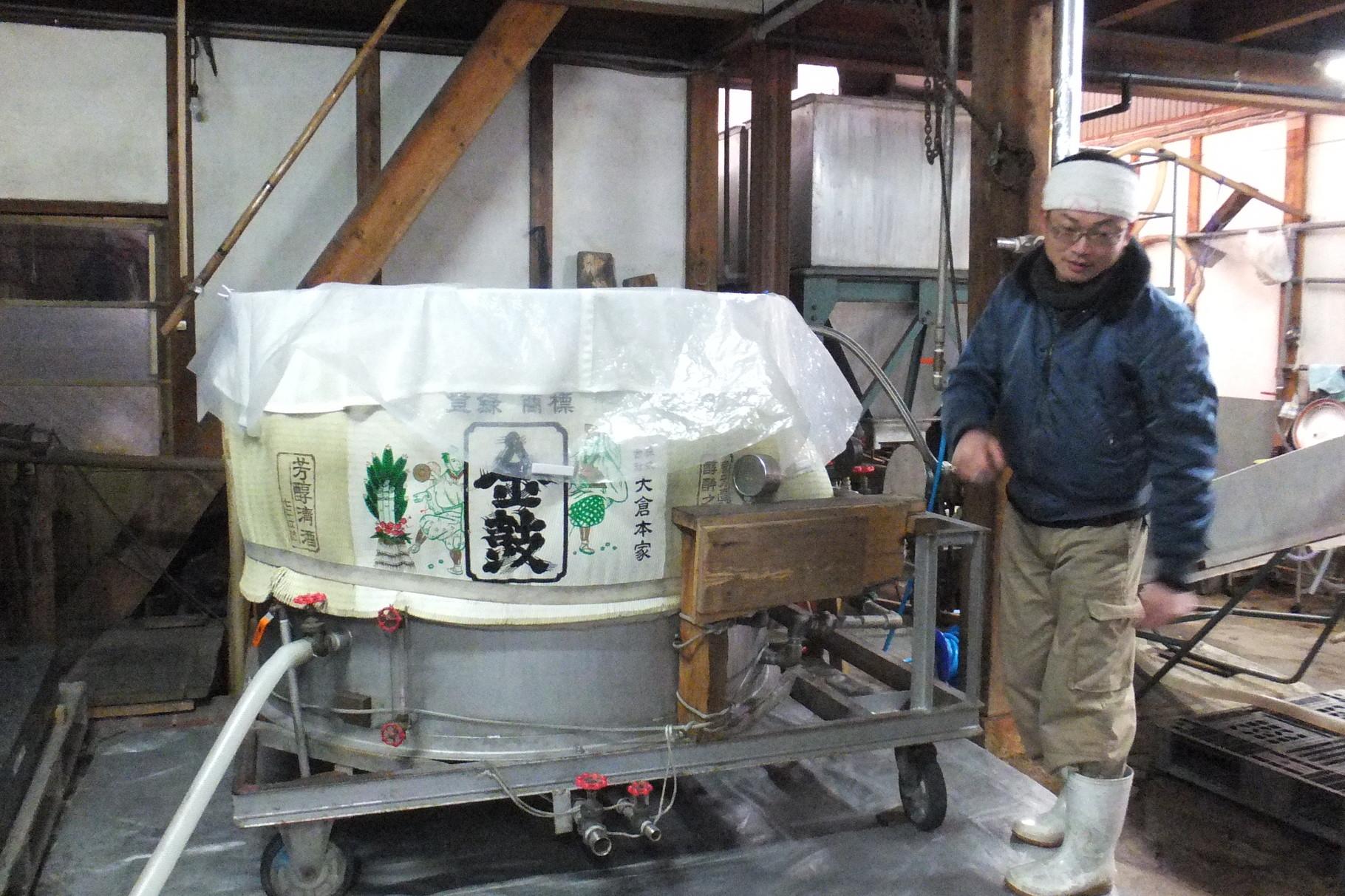 Ohkura Honke, Kashiba, Nara