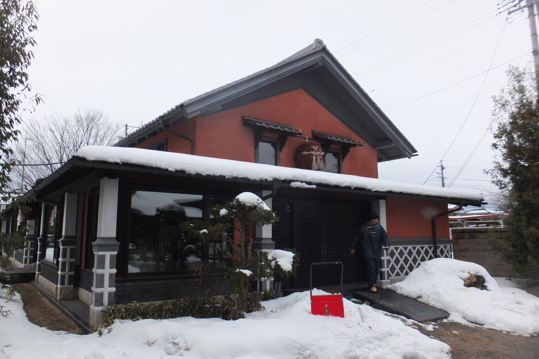 Fukugen, Ikeda, Nagano