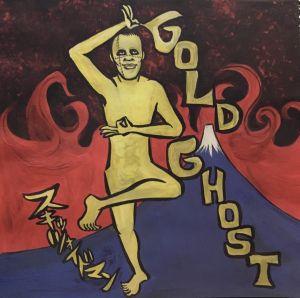スキッツォイドマン2ndシングル『ゴールドゴースト』
