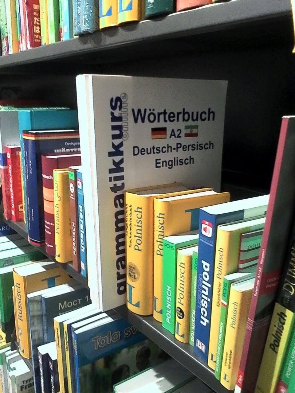 Meine Wörterbücher  Buchhandlung Hugendubel Darmstadt
