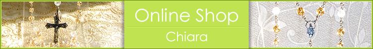 Chiaraオンラインショップ