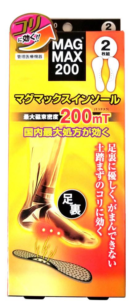 MAGMAX200磁疗鞋垫(女款)・2枚装