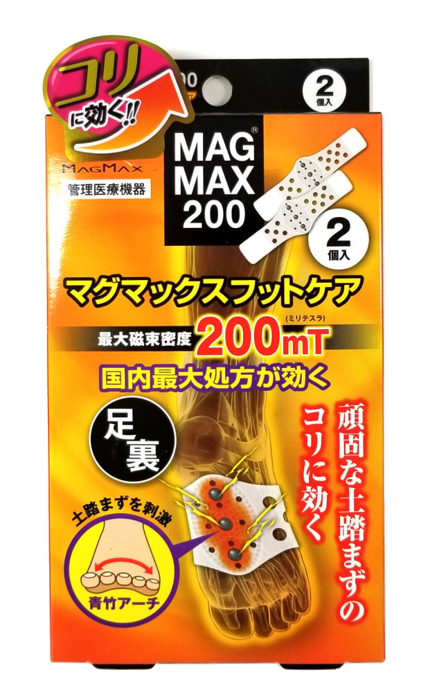 MAGMAX200 FOOTCARE (2 sheets)