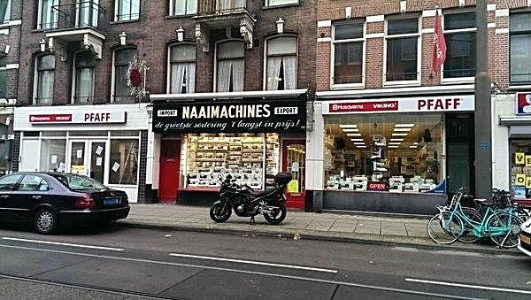 Filiaal Amsterdam Van Woustraat   71-73-75-77 1074AD