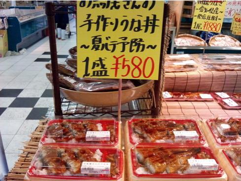 木津市場には大きい業務用スーパーODAさんがあります。中でも私がいつも目に引くのは鮮魚コーナーの品々たち(*≧∀≦*)今回は夏バテ防止に食べたいうな丼がこの価格(⊙♡⊙)最近、異様な暑さですよね~(T^T)頑張って乗り切りましょう♥