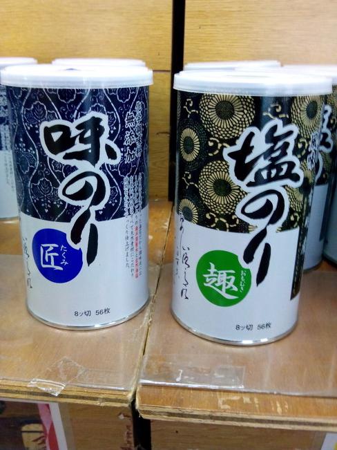 (株)山徳さんは海苔の専門店:.゚٩(๑˘ω˘๑)۶:.。中でも大人気商品ながこの匠と、趣です♥これは毎回木津朝一で試食も出来る(๑ˇεˇ๑)•*¨*•.¸¸♪一度食べたらやみつき♥の
