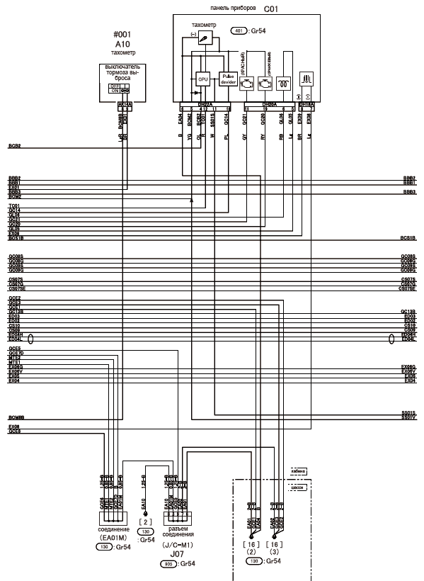 DIAGRAM] 04 Mitsubishi Fuso Wiring Diagram FULL Version HD Quality Wiring  Diagram - K98SCHEMATIC4849.BEAUTYWELL.ITk98schematic4849.beautywell.it