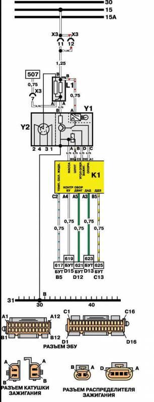 Daewoo Nexia Wiring Diagrams