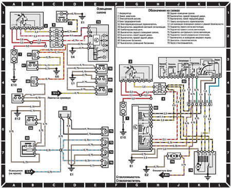 Mercedes W124 Wiring Diagrams - Car Electrical Wiring DiagramCar Electrical Wiring Diagram - Jimdo