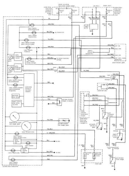 HONDA Accord Wiring Diagrams - Car Electrical Wiring DiagramCar Electrical Wiring Diagram - Jimdo