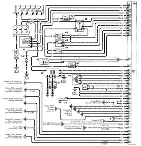 OPEL Astra Wiring Diagrams - Car Electrical Wiring Diagram on