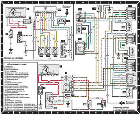 mb w124 heating system, power windows with electric drive wiring diagram