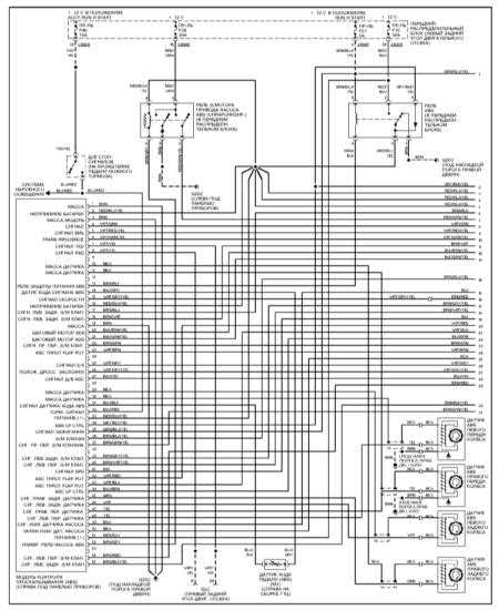 BMW 3 E46 Wiring Diagrams - Car Electrical Wiring DiagramCar Electrical Wiring Diagram - Jimdo