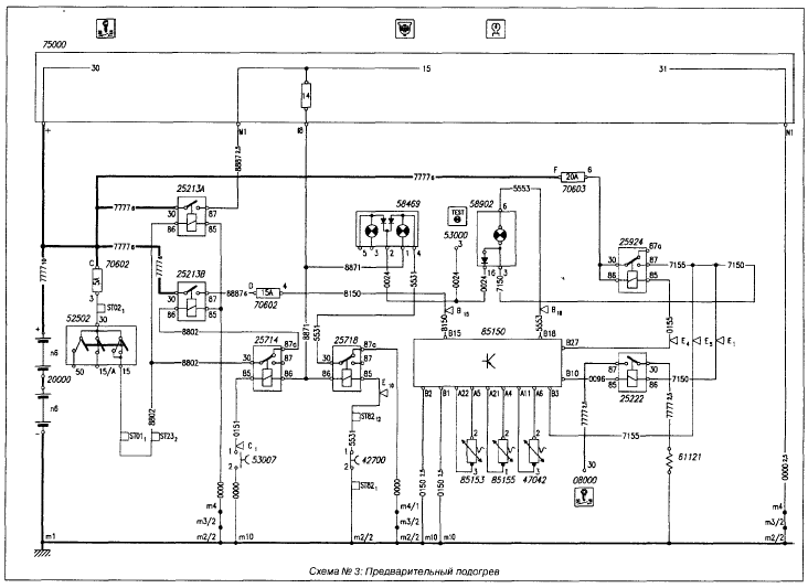 Yamaha Mio Headlight Wiring Diagram