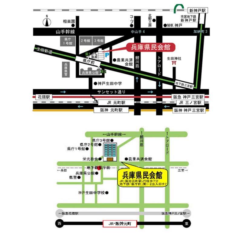 画像をクリックすると、「兵庫県民会館アクセス」のサイトに移動します