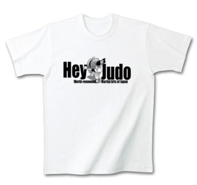Tシャツ ヘイジュード 柔道Tシャツ ビートルズ