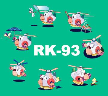 ヘリコプター ロボット キャラクター ドローン