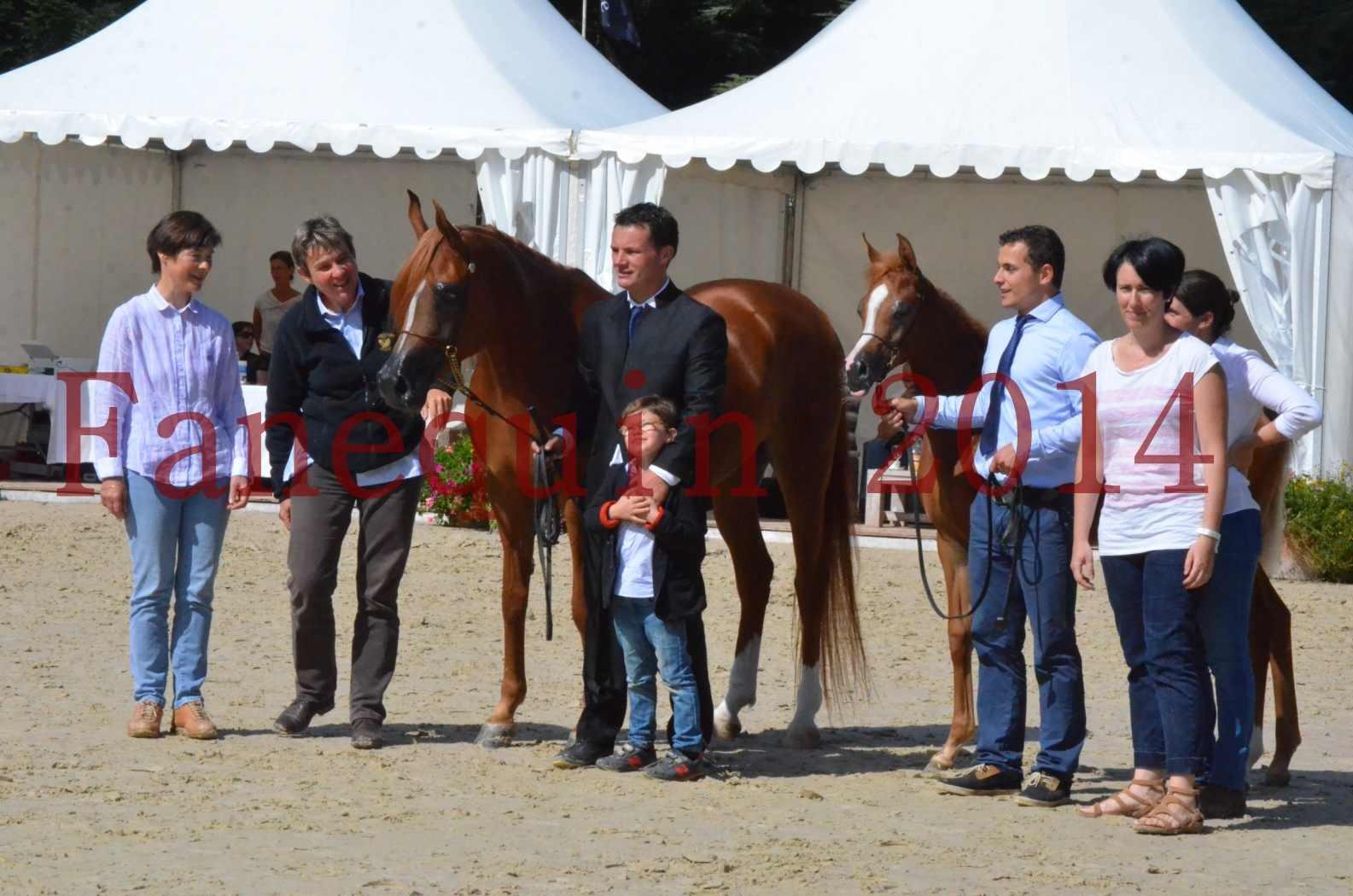 CHAMPIONNAT DE FRANCE 2014 A POMPADOUR - Sélection - KINSHASA JA - 73