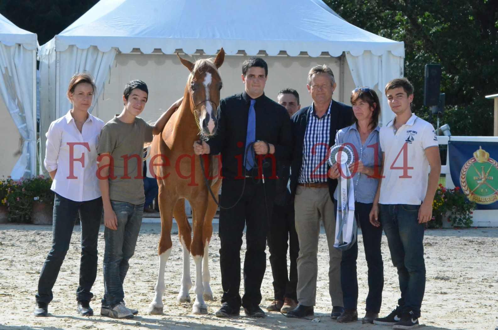 Championnat de FRANCE 2014 - Amateurs - SELECTO IBN SAMAWI - 093
