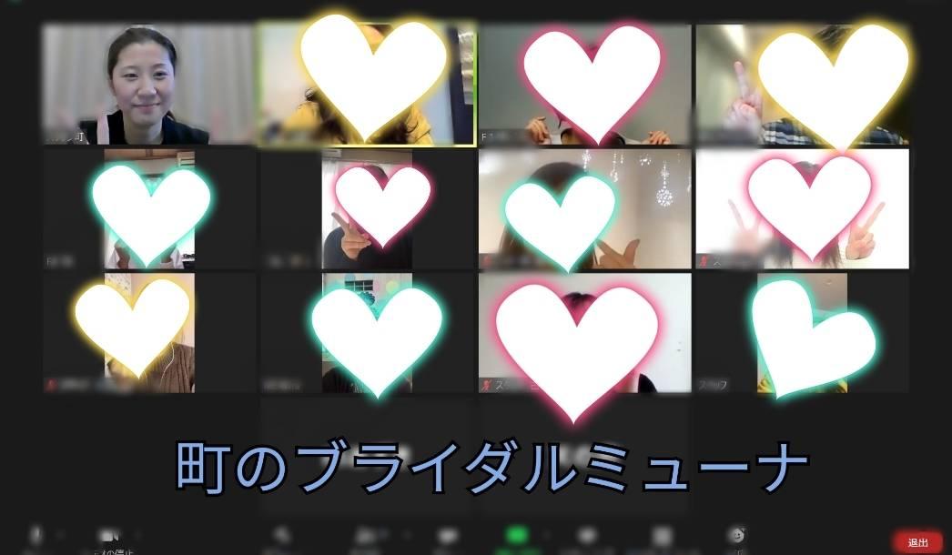 大阪 オンラインde婚活パーティー開催しました