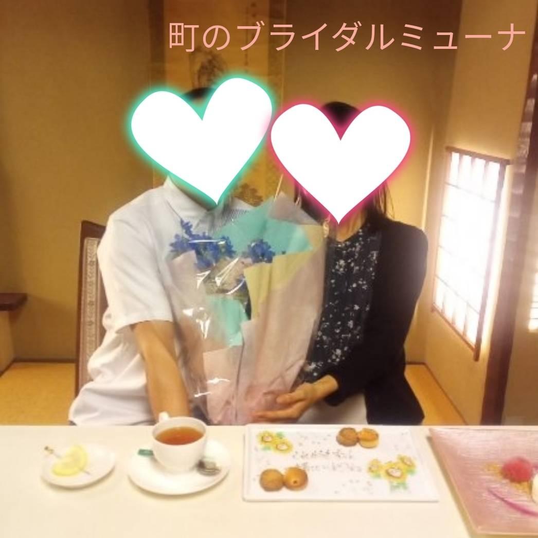 婚活ブログ 30代女性 Yさん成婚インタビュー