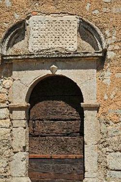 une pierre gravée en marbre du 5ème siècle