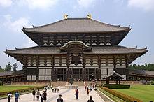 le todai ji guides francophones pour des visites guidees personnalisees et privees au japon