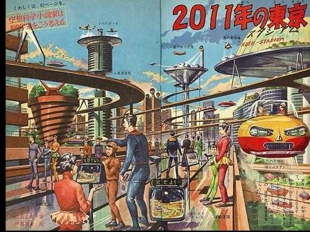 伊藤展安(画)福島正実(案) 『楽しい小学四年生』 (1961.1)