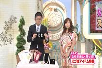 よみうりテレビ あさパラ! イアーアート 特集 2012.6.16