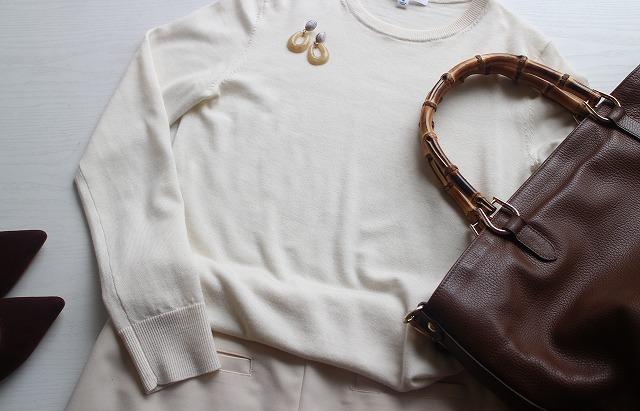 白色 × ブラウン