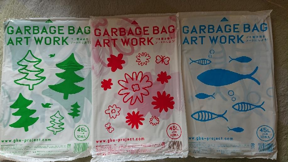 garbage bag 3種類