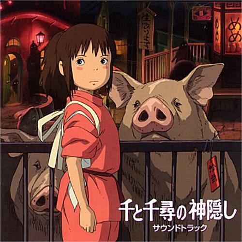 Joe Hisaishi - Sen To Chihiro No Kamikakushi