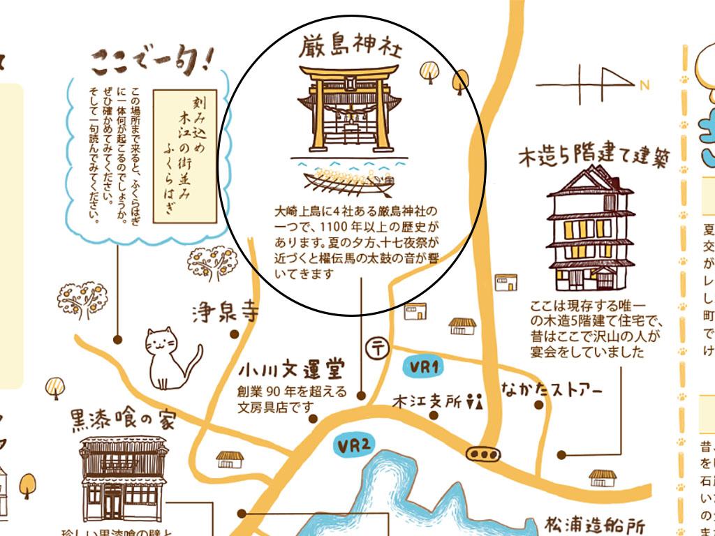 大崎上島町木江-厳島神社に関しての歴史に疑問視