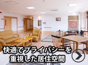泉佐野市 老人ホーム