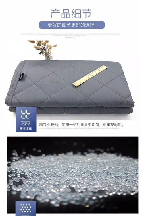 重力毯(重力被)填充专用玻璃微珠