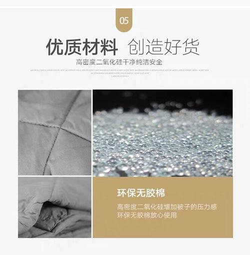 重力毯(重力被)填充专用玻璃珠