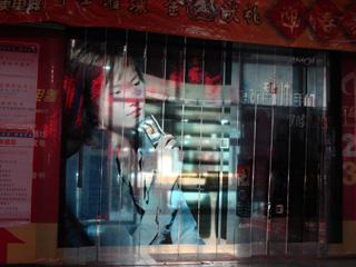 Eva Maria Lopez, Handyladen Shanghai