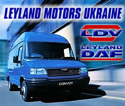 Leyland Motors Ukraine